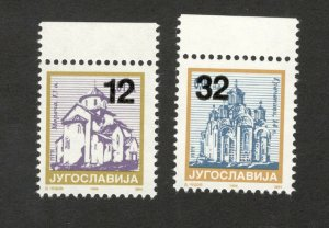 SERBIA & MONTENEGRO-MNH TWO DEFINITIVE STAMPS-OVERPRINT-2004.