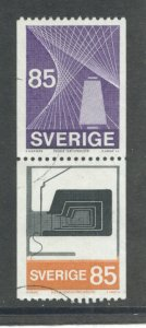Sweden 1095a  Used (6