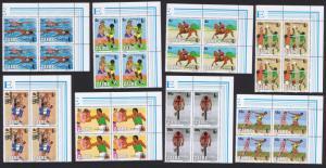 Zaire Sport 8v Top Right Corner Blocks of 4 SG#1223-1230 SC#1182-1189