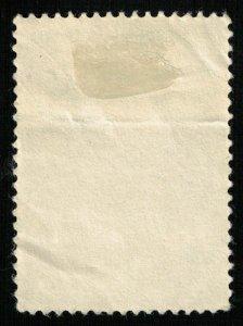 Ghana, 1D (RT-314)