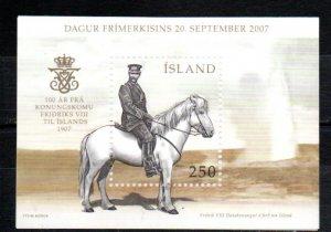 Iceland 1119 MNH