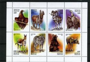 Kyrgyzstan 1997 WILD ANIMALS Sheet Perforated Mint (NH)