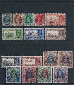 BAHRAIN 1938-41 SET G/FU SG 20/37 CAT £450