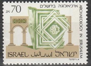 Israel #1016 MNH