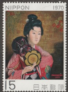 Japan stamp, Scott# 1026, used, hinged, cultural,