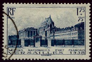 France SC B70 Used VF hr...Highly Collectible!!