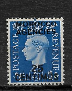 British Offices Morocco 1937 ,Scott # 86,VF MLH*OG (RN-7)