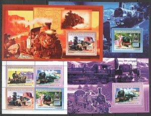 BC1402 2006 GUINEA STEAM TRAINS HISTORY LOCOMOTIVES TRANSPORT !!! 1KB+3BL MNH