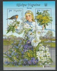 Ukraine 2011 Spring gifts Birds Flowers MNH Block