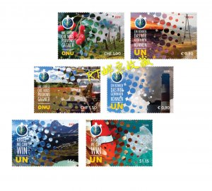 United Nations 2019 UN 3 Set Climate Change A Race We Can Win Environment Stamps