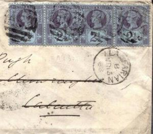 GB WALES INDIA MAIL Cardigans *Llanfarian* Numeral Cover Darjeeling 1888 C109a