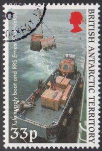 British Antarctic Territory 2000 used Sc #290 33p RRS Shackleton, supply boat...