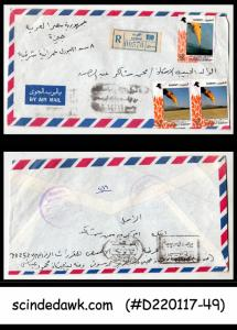 KUWAIT - 1992 REGISTERED AIR MAIL envelope to EGYPT with STAMPS