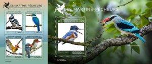 Z08 IMPERF GU190225ab GUINEA (Guinee) 2019 Kingfishers MNH ** Postfrisch
