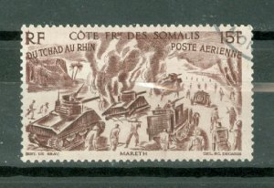 SOMALI COAST CHAD-RHINE #C11...USED NO THINS..$1.90
