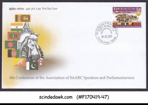 SRI LANKA - 2017 8th CONFERENCE OF THE SAARC SPEAKERS & PARLIAMENTARIANS FDC