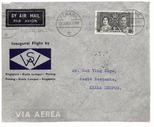 U259 1937 Malaya Straits *PENANG* Kuala Lumpur Air Mail {samwells-covers}PTS