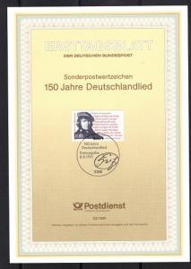 Germany 1991  Ersttagsblatt  National anthem