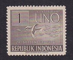 Indonesia   #367  MH  1951   UN   doves in flight  1r