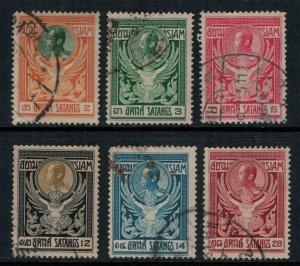 Thailand #139-44  CV $20.50