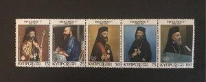 Cyprus MNH Strip 502a Archbishop Makarios 1978