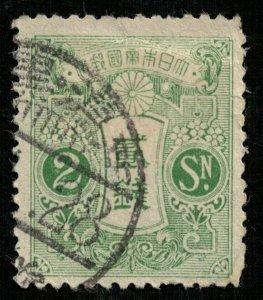 Japan 1913-1914 Tazawa (T-4555)