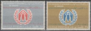 Jordan #369-70  MNH F-VF (SU131)