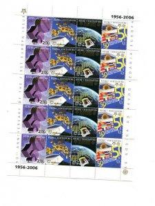 Bosnis Herzegov.   2005 sheet  Mint VF NH -  Lakeshore Philatelics