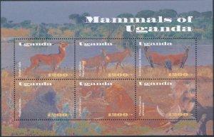 Uganda 2002 #1779 MNH.  Fauna, animals