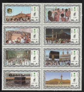 SAUDI ARABIA, Scott 1002, Pilgrimage to Mecca 1986 block of 8 MNH** CV $22.50.