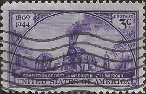 # 922 USED TRANSCONTINENTAL RAILROAD