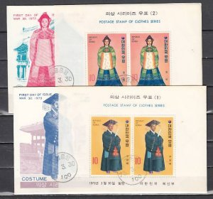 South Korea, Scott cat. 859-860a. Traditional Costumes. First day covers. ^