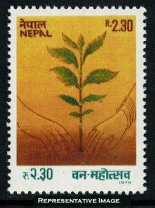 Nepal Scott 360 Mint never hinged.