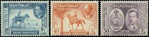 Iraq  Scott #130 - #132 Complete Set of 3 Mint Never Hinged