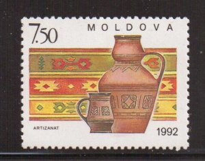 Moldova  #65  MNH   1992  traditional folk art    pottery