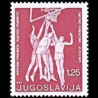 YUGOSLAVIA 1970 - Scott# 1023 Basketball Set of 1 NH