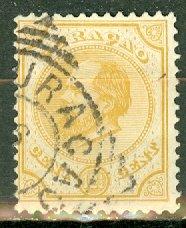 Netherlands Antilles 8 used CV $52.50