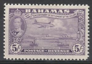 BAHAMAS 1948 KGVI 300TH ANNIVERSARY 5/-