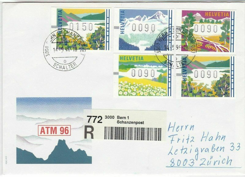 Switzerland 1996 ATM Automatic Vending Machine Registered 5x Stamps CoverRf25474