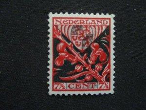 Netherlands #B23 Mint Hinged WDWPhilatelic (H5K7)