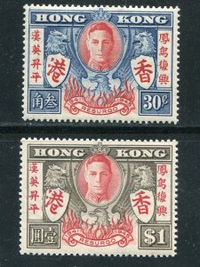 Hong Kong #174-75  Mint NH -VF  - Lakeshore Philatelics