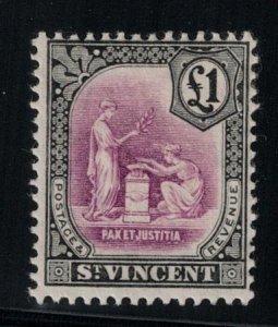 Bechuanaland 1888 SC 28 MLH SCV $300.00