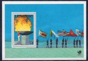 Lesotho 1988 MNH Unissued Olympics souvenir sheet