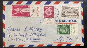 1951 Rehovot Israel Airmail Cover To Pueblo CO USA