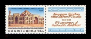 1994 Uzbekistan 44 675 years of the mosque-mausoleum of B. Naqshband in Bukhara
