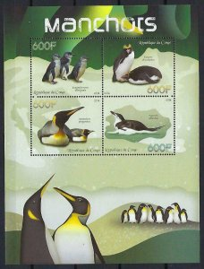 Congo MNH S/S Penguins 2014 4 Stamps