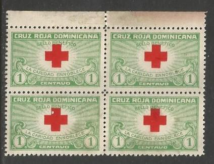 Dominican Republic 265B MNH NO OVERPRINT BLOCK OF 4![D1]-2