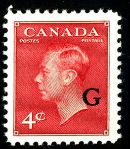 Canada #O19 MINT OG LH