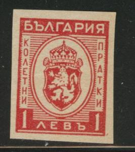 Bulgaria Scott Q21 imperforate parcel post MNG