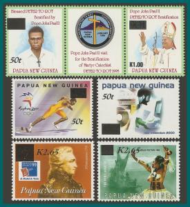 Papua New Guinea 2001 Surcharges, MNH  #1008a-1012,SG903a-SG907